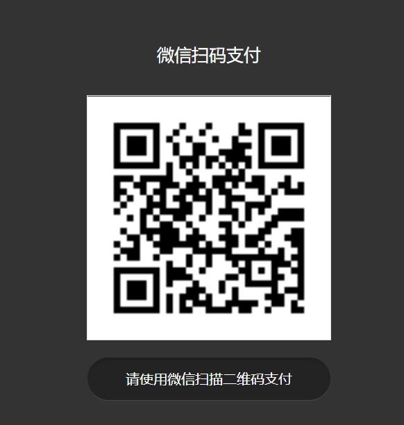 QQ截图20180810111559.png