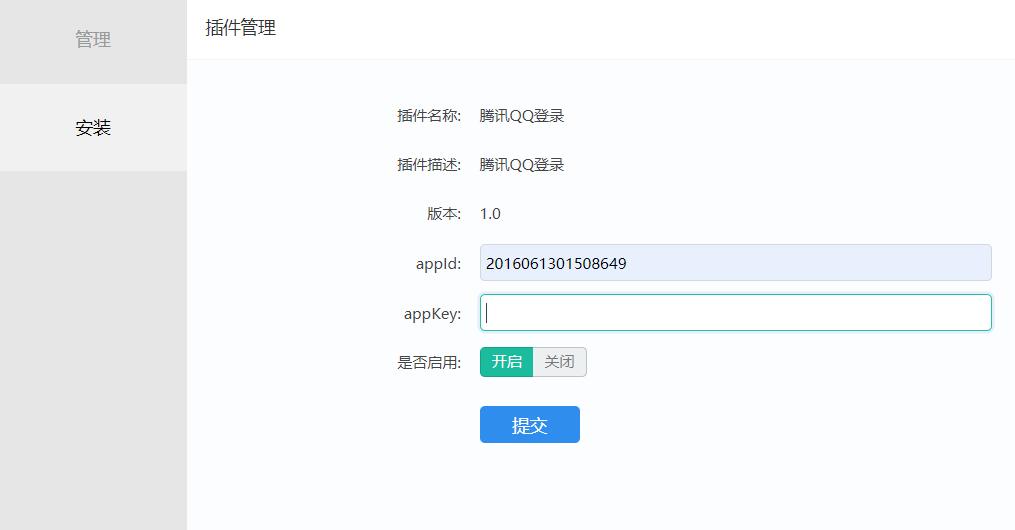 QQ截图20210122123239.png